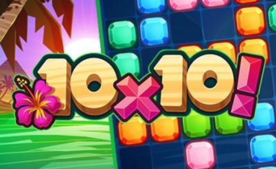 1001 Spiele 10x10